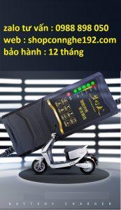 Sạc xe điện 48v 12ah-20ah thông minh tự động ngắt